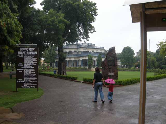 27 June Allahabad Anand Bhawan